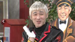 1x1.trans 「海の上の診療所」エンディング 鉄拳のパラパラ漫画がすごい!!!