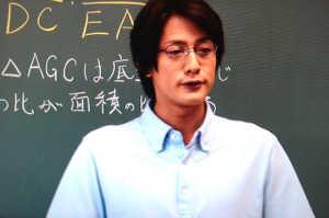 1x1.trans 天国の恋 第2話あらすじ、感想