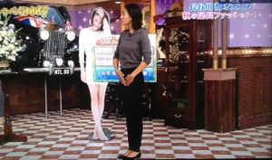 1x1.trans 長谷川潤 フォトブック発売!産後ダイエットで15kg減 旦那はオーマイガッ!