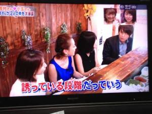 1x1.trans 小玉ゆうい 吉村崇 売名行為にツイッター炎上!すっぴん公開
