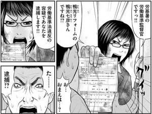 1x1.trans 秋ドラマ リーガルハイとダンダリンどっち観る??