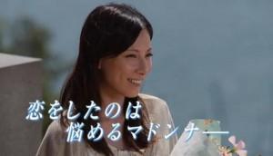 1x1.trans 【月9ドラマ】松田翔太 「海の上の診療所」で初主演、毎週のマドンナが超一流女優!