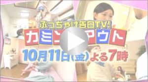 1x1.trans 大鶴義丹 ぶっちゃけ告白TVに出演!マルシアとの離婚の真相を語るか!?