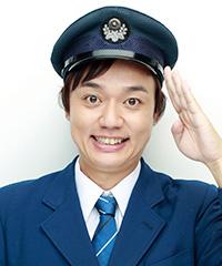 1x1.trans 『笑神様は突然に』鉄道BIG4南田裕介の犠牲者は、元女優の豊岡真澄