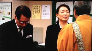 1x1.trans 『天国の恋』第15話 あらすじ、感想