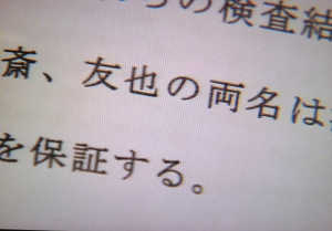 1x1.trans 『天国の恋』第6話 あらすじ、感想