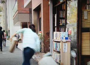 1x1.trans 『天国の恋』第8話 あらすじ、感想