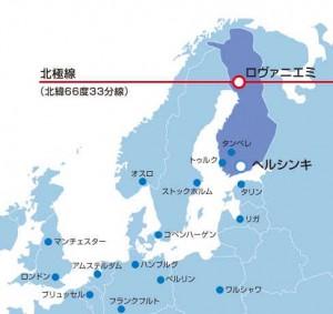 1x1.trans サンタクロースは北欧フィンランド ロヴァニエミで会える!?その情報をまとめてみた!
