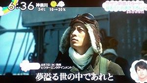 1x1.trans V6岡田准一 格闘技『カリ・ジークンドー・修斗』とSPの関係は?