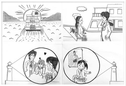 「海の上の診療所」エンディング 鉄拳のパラパラ漫画がすごい!!!