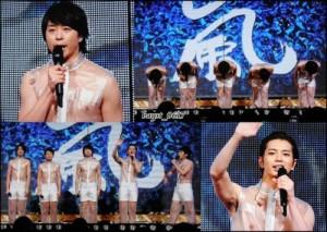 テレビ朝日系の 『ミュージックステーション』で 嵐のライブ中の衣装が過激でした。  衣装の画像と、 ファンの声をたくさん集めてみました。
