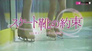 1x1.trans 小芝風花実写版『魔女の宅急便』、『スケート靴の約束』で本田望結と初共演!