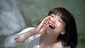 伊藤園 多部未華子 髪型