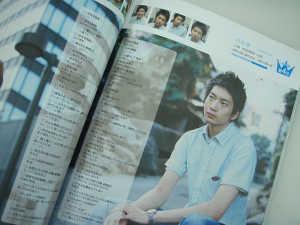 1x1.trans S(エス) 最後の警官  向井理vs綾野剛 過激対決へ!あらすじネタバレ〜