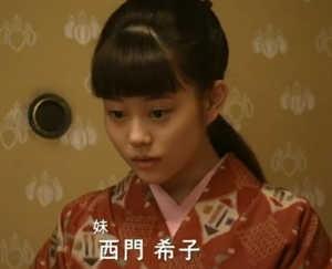 高畑充希『ごちそうさん』希子役でかわいいwそして歌声も!?