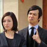 リーガルハイ 第4話 超ドSな裁判長「広末涼子」登場!キャンドルジュンも