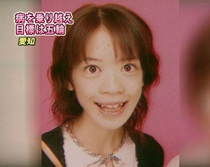 鈴木明子 摂食障害 激やせ 画像