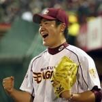 田中将大(マー君)メジャー移籍先ヤンキース決定!活躍期待と初登板は?