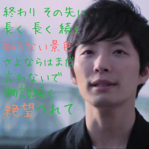 aikoの彼氏、星野源とは?その出会いと交際が続く理由に迫る!