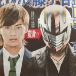 映画ドラマ『仮面ティーチャー』金曜ロードショーで先取り!あらすじネタバレ等