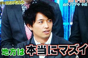 俳優、斎藤工さんのドラマでの役柄と、彼の本当の性格とは? 仮面ティーチャー