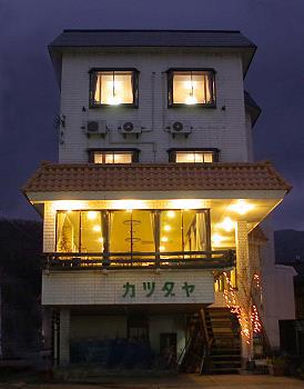 ソチ五輪代表小野塚彩那。そのプロフィールは?実家は旅館って本当?