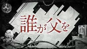 悪魔には悪魔になればいい…『アリスの棘』相関図から見る上野樹里は誰を復讐するのか?