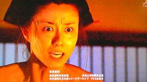干された真中瞳の理由は?東風万智子『聖母・聖美物語』主演で再ブレイクか!?