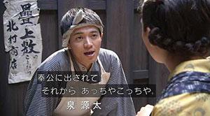 和田正人『ルーズヴェルト・ゲーム』で廃部寸前の野球部部員を熱演!廃部過去を振り切れるか?