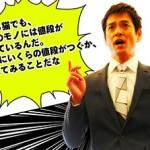 安倍晋三内閣『残業代ゼロ』政策がブラックプレジデント『サービス残業』を推進させるのか?