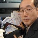 月曜から夜ふかしで大注目の【株主優待男・桐谷さん】の極秘生活