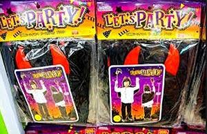 ハロウィンパーティーの仮装を100均で揃える最大の秘訣は?