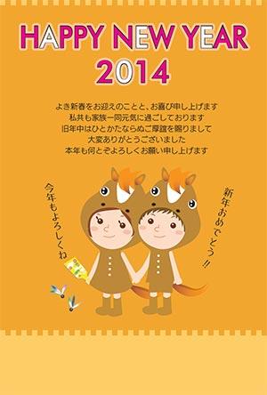 【年賀状2015】無料イラスト羊などを使ってデザイナーズ年賀状を作れます!