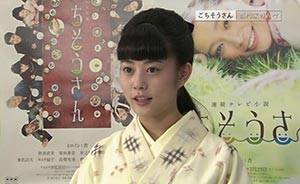 前田敦子がブス会を主催し、池松壮亮がメンバー入りした理由は?