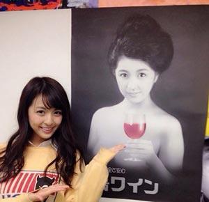 柳ゆり菜のマッサンポスター大注目、サントリーCM女優ベスト3は?