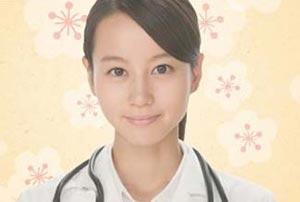 Dr.倫太郎の、天才精神科医としての仕事内容は?何が天才?