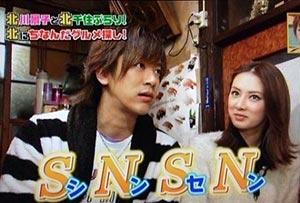 北川景子さん、DAIGOさんの熱愛の行方は!?出会い~まとめてみました!