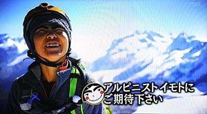 珍獣ハンター、イモトアヤコは安室奈美恵の大ファン?!その真相とは
