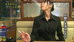 島根の大家族、渡津家三女、遥、バツ3、波乱万丈な人生の過去と未来