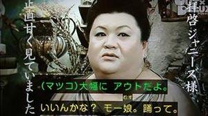 【アウトデラックス】ジャニーズ塚田僚一、アイドル好きをカミングアウト!