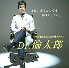 【Dr.倫太郎】第3話あらすじ着物脱ぐと地味な夢乃、倫太郎がしつこいって?