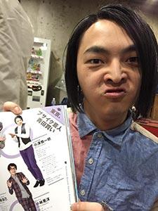 ピスタチオ小澤慎一朗、金持ち実家のセレブエピソードの数々に迫った