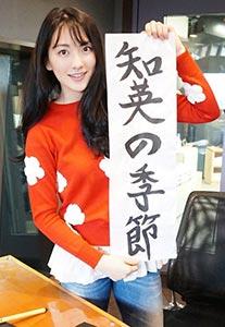 元KARA知英ドラマ【民王】の注目キャスト、謎の美女村野エリカを演じる
