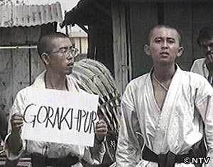 有吉の元相方、森脇和成の現在、そしてまさかの芸能界復帰はあるか?
