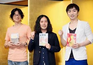 芥川賞羽田圭介はサラリーマン作家で三井物産、独立しないのは年収のせい?