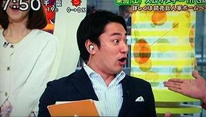 辻岡義堂、汗かきアナウンサーの好きなところと嫌いなところとは何だ