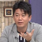 堀江貴文、現在の仕事は宇宙開発事業、その会社への出資先や資産はどれくらい?