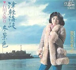 石川さゆりが「ルパン三世」の主題歌を歌うことになる。彼女の現在は