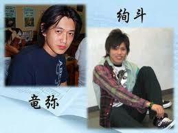 永山絢斗、瑛太との兄弟仲は?俳優としての憧れかライバル心なのか
