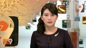NHK井上あさひアナ、京都異動の理由とは。彼と結婚間近だから?